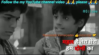 Yeh Kya Hai Sapna Hai Par Ek Din Sach Hoga #ramvikashkumaryadav#bestkaderkhan#nanapatker#dailougues Thumb