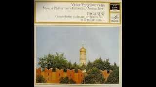 Paganini: Violin Concerto no. 1, op. 6 (1966 - Victor Tretiakov/Neeme Järvi/Moscow Philharmonic)