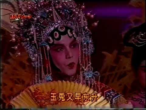 John Lone - Spring Festival gala 1995