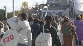 【HTBニュース】嵐コンサートで公共交通機関は増便対応