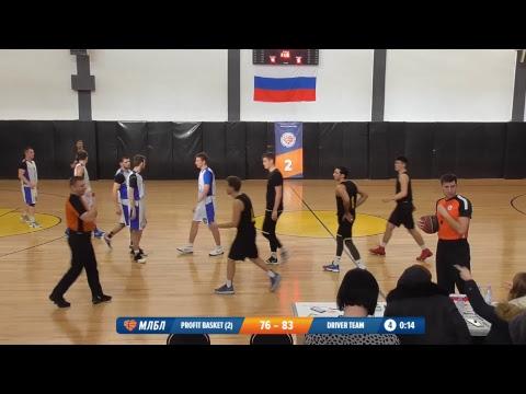 Profit Basket (2) - Driver Team. 18 тур. Элита. Сезон 18/19