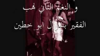 تفوه على عاهرة عمان القحبة