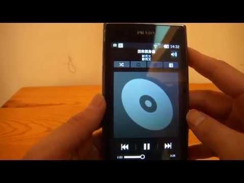 LG Prada 3.0 phone lg-p940 test 2