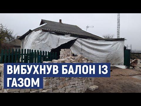 Суспільне Кропивницький: Під час вибуху газу в Новгородківському районі травмувалась сім'я