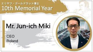 Jun ichiMiki Roland CEO