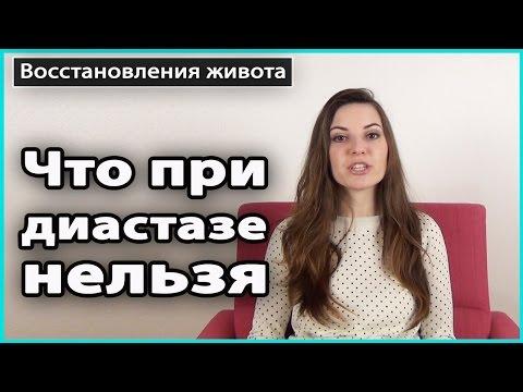 ГРЫЖА БЕЛОЙ ЛИНИИ ЖИВОТА -