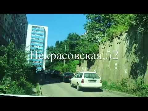 Владквартира – портал недвижимости города владивостока.