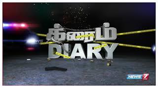 Crime Short News | 11.12.18