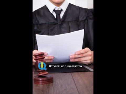 Что делать, если пропустил срок вступления в наследство