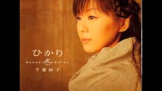 千葉紗子 - Hello Goodbye