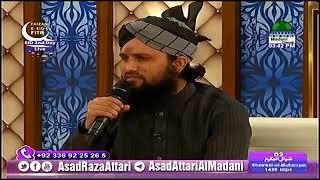 Asad Ali Attari_ New Sindhi kalam 2018 Manju Mustafa