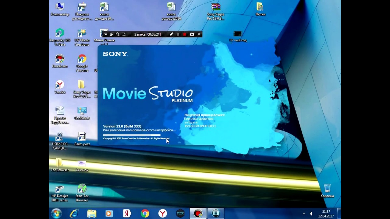 Sony vegas ™ pro 11. 0. 510 (32-bit) \ 11. 0. 511 (64-bit) » pooshock.