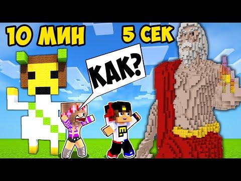 Майнкрафт но Я ИСПОЛЬЗУЮ ЧИТЫ на Соревновании в Майнкрафте Троллинг Ловушка Minecraft