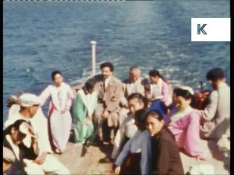 1950s 1960s North Korea, Chongjin, Boat Trip, Colour, Home Movie