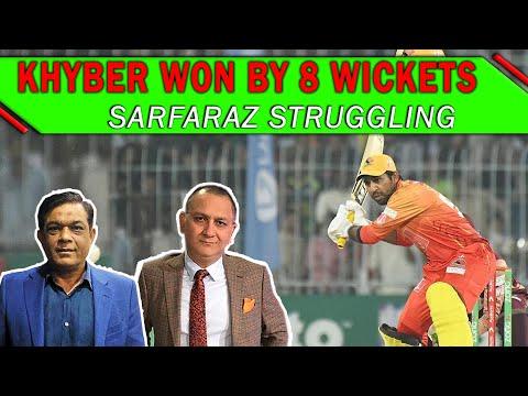 Sindh Vs KPK | NORTH vs SPNJB | National T20 Cup | Caught Behind