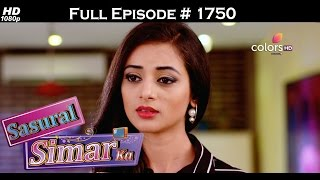 Sasural Simar Ka - 24th February 2017 - ससुराल सिमर का - Full Episode (HD)