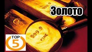 видео Американский фонд начал распродажу рублей