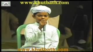 চরমোনাই মাহফিলে সারা জাগানো ১০ বছরের শিশু ক্বারী মাহমুদুল হাসানের কন্ঠে চমৎকার তিলাওয়াত| Khutbah Tv