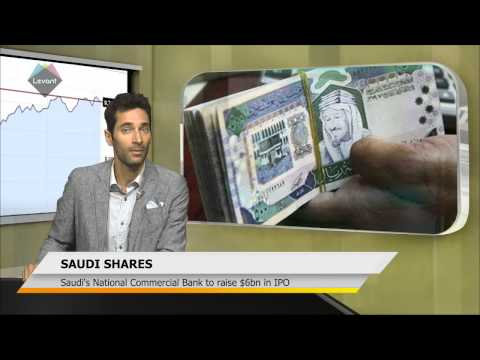 Arab Business - Egypt Budget