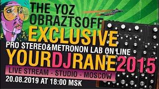 DJ TAGA & OBRAZTSOFF  о LIVE Диджеинге  & RANE MP2015 Rotary