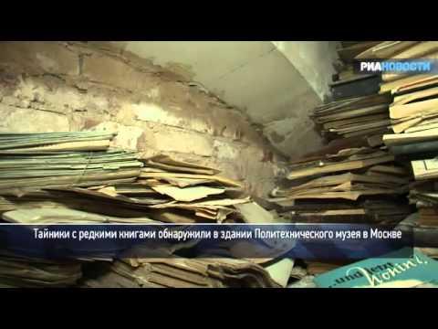 Смотреть Видеоэкскурсия по тайникам Политеха онлайн
