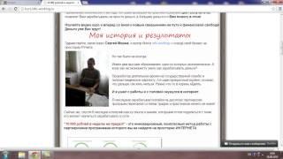 10000 рублей с YOUTUBE канала за месяц! За неделю 10000 рублей!