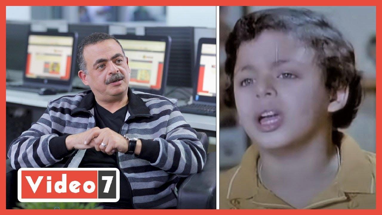 أول ظهور لـ عاطف طفل فيلم الحفيد.. مش هتصدق شكله وملامحه  - 22:58-2021 / 1 / 25