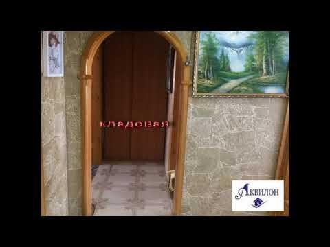Продам 3-х комнатную на Московке