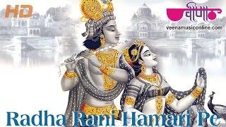 New Shri Krishna Holi Dance Songs 2016 | Rang Barse (HD) | Holi Special Devotional Bhajans
