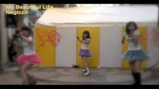 Negicco ニューシングル「ときめきのヘッドライナー」 2013年11月6日(...