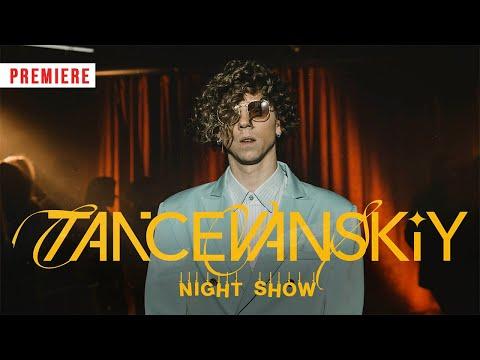 TANCEVANSKIY NIGHT SHOW