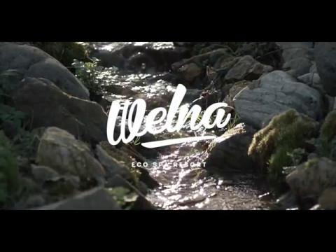 Выходные в Welna