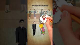 Publication Date: 2020-08-15 | Video Title: 老师和学生的故事,看完后感悟良多