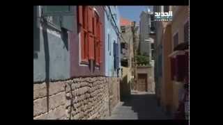 Kassem Istanbouli re-opens El Hamra Cinema at Tyre Lebanon