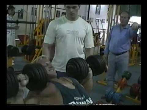 Argentina 1996 Workout