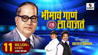 bhimacha-gana-dj-la-vajata-sumeet-music