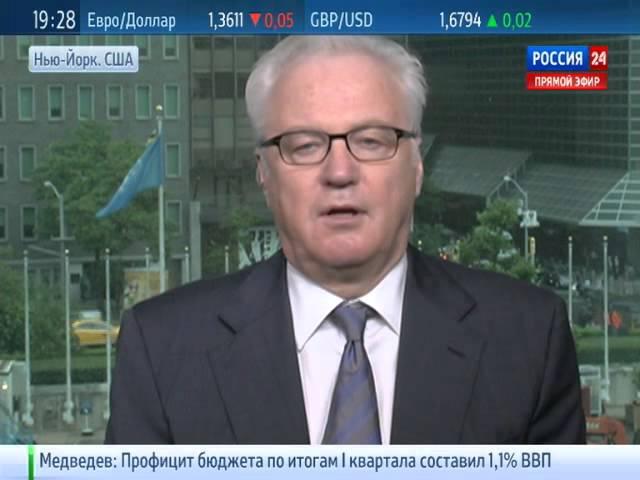 """""""Мнение"""": Россия - председатель Совбеза ООН"""