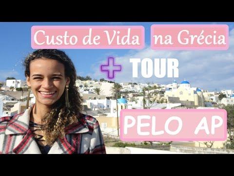 Custo de Vida na Grécia - Valor de Aluguel, Compras e Tour pelo AP!