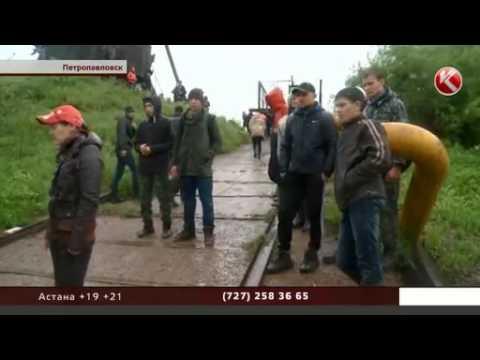 знакомства петропавловск северный казахстан