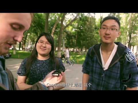 [In China]Getting Laid as a Beijing College Student - BIGUI TV