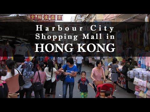 Harbour City Shopping Mall in Hong Kong - La Vacanza Travel