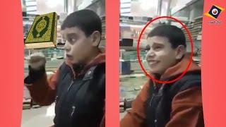 شاهدوا الطفل المغربي الذي لا يتكلم إلا بالقرأن سيبهرك حقا
