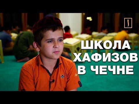 В Чечне более