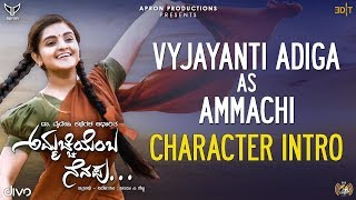 Video Ammachi Yemba Nenapu - Vyjayanti Adiga as Ammachi | Character Intro Video download MP3, 3GP, MP4, WEBM, AVI, FLV Oktober 2018