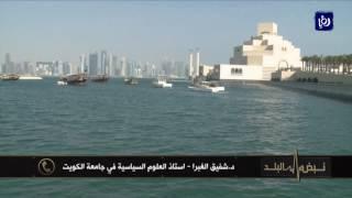 مقاطعة قطر