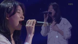 유희열의 스케치북 - 백예린 - Bye bye my blue. 20160702