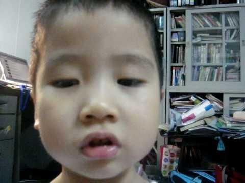諒諒(林有諒Leo LIN) 朗誦劉禹錫陋室銘時值諒4歲9個月...leolin 100603.MPG