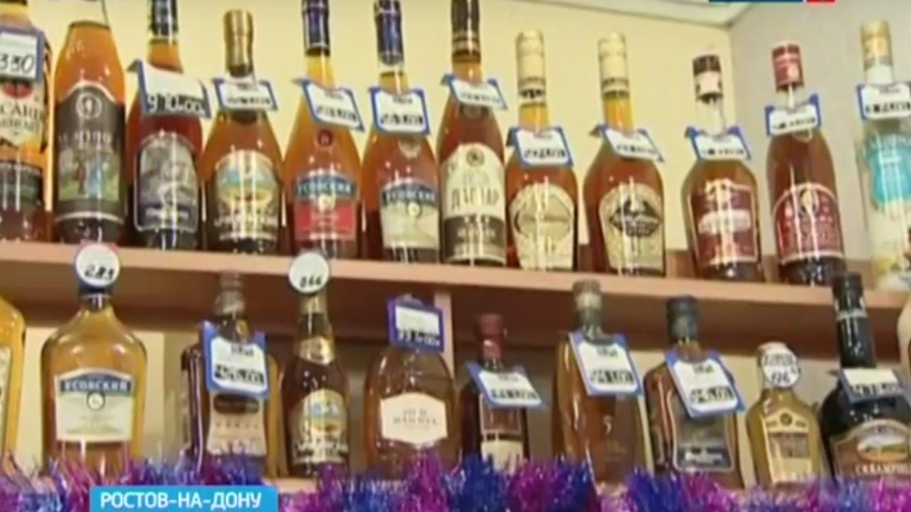 Доставка алкоголя ночью на дом в москве от алкотаун. Доставляем алкоголь по ночной москве за 30 минут. Веселые русские курьеры и оплата картой только у нас!