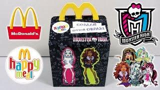 ����� ��� McDonald's [������ ��� / Monster High] 2015