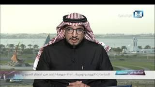 ساعة في الاقتصاد - الحلقة كاملة 20/2/2017